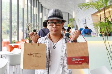 阿宅、花猴與台灣惠蓀咖啡的邂逅!