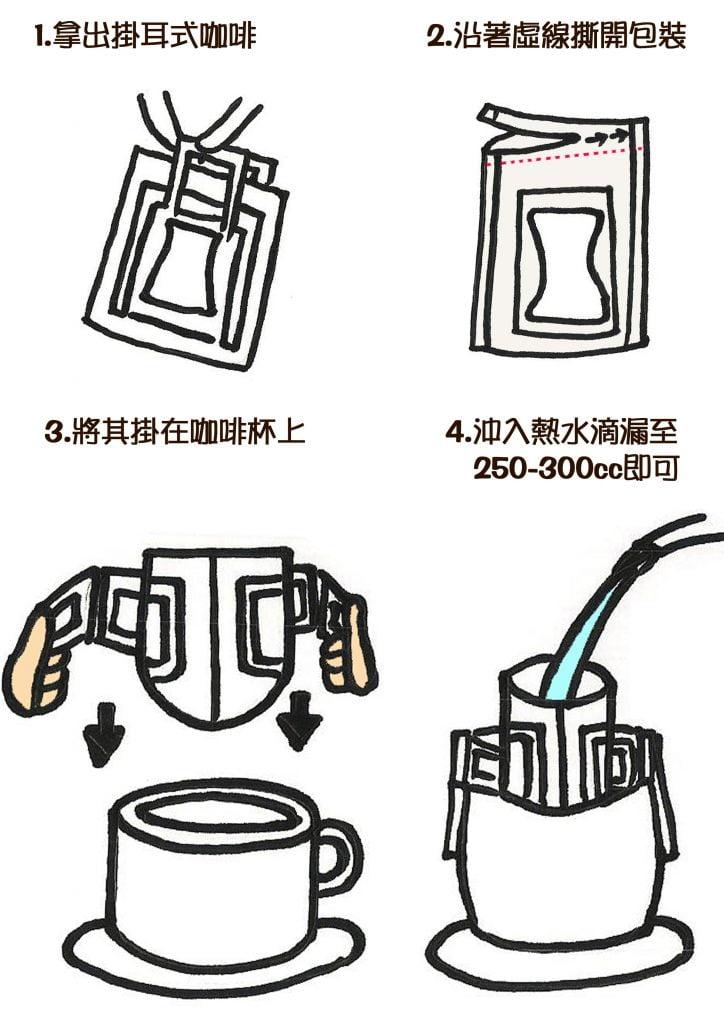 coffeebag hand